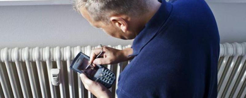 """""""Energía obligará a poner contadores individuales en calefacciones centrales"""""""