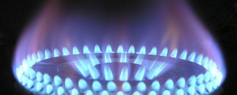 Las tarifas del gas natural bajan una media del 3,4 % a partir de hoy